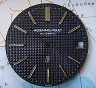 1970s VERY RARE AUDEMARS PIGUET ROYAL OAK 5402 DIAL